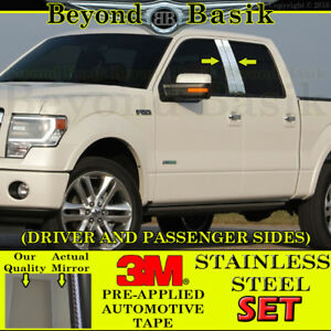 2004-2014-Ford-F150-F-150-Crew-Extended-Cab-4pc-STAINLESS-STEEL-Pillar-Posts
