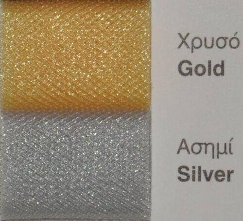 Tüllstoff Tüll Stoff Hochzeit mittelweich Bekleidung Deko Meterware 150 cm breit