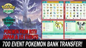 Pokemon-Home-Sword-and-Shield-700-Event-Pokemon-Pokebank-Transfer-Crown-Tundra