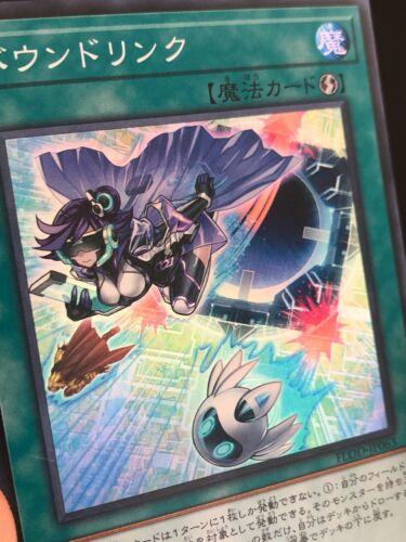 NM//M JAPANESE YU-GI-OH CARD LINK BOUND FLOD-JP063 SUPER RARE