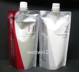 Shiseido Straight Straightener Cream H1 H2 Coarse