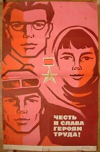 1974 Soviet Russian Original POSTER Glory to hero of labour ! USSR propaganda