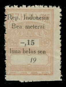 1940-039-s-Netherlands-Indies-Japanese-Occ-Bea-Meterai-General-Tax-Fiscal-15c-Mint