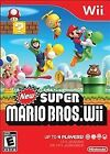 New Super Mario Bros. Wii (Nintendo Wii, 2009)