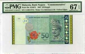 MALAYSIA-50-RINGGIT-2007-P-49-a-COMM-YELLOW-EDGE-SUPERB-GEM-UNC-PMG-67-EPQ