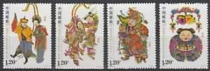 China-postfris-2010-MNH-4133-4136-Nieuwjaar-uit-Liangping