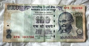 Details about RARE INDIAN CURRENCY 100 RUPEES NOTE with Holy Serial number  786 BISMILLAH 786