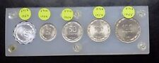 {BJSTAMPS} ISRAEL 1952 1954 1955 Uncirculated 5 COIN Set