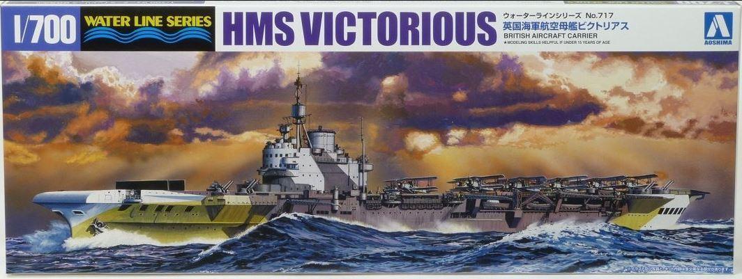 AOSHIMA 05106 1 700 BRITISH AIRCRAFT CARRIER HMS VICTORIOUS