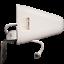 Dual Band//Multi Band Outdoor TP541 Yagi WiFi Antenna 9dBi 2.4GHz//5GHz-5.8GHz