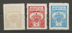 Yugoslavia-church-Revenue-Fiscal-Cinderella-stamp-5-23-20-MNH-Gum