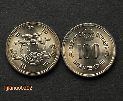 Y85 1975 Coin 百 円 international Ocean Exposition Suitable For Men And Women Of All Ages In All Seasons Japan Münzen 100 Yen