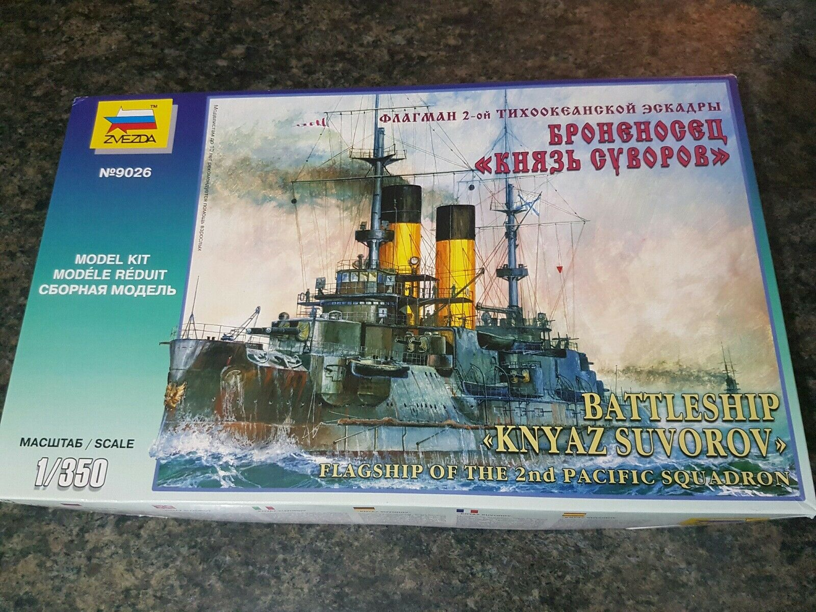 Zvezda 1 350 Knyaz Suvgoldv Russian Battleship Excellent Condition Very Rare