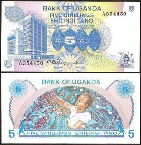 Uganda-5-SCELLINI-1979-UNC-P-10