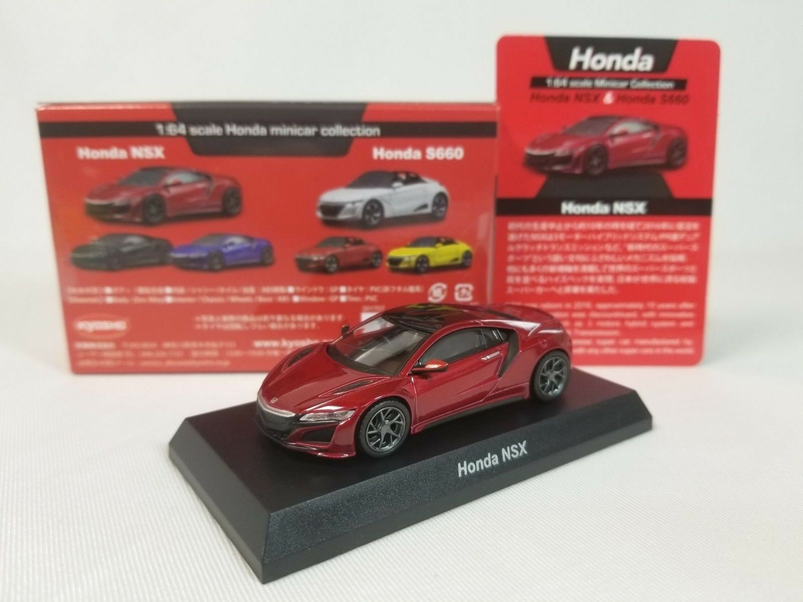 1 64 Kyosho Honda Minibil samling Acura NY 2Gen NSX Coupe Valencia röd Pearl