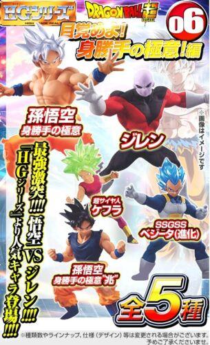 Dragon ball Super HG High Grade 06 Real Kefla Gokou Ultra God Vegeta Jiren