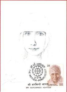 Details about RARE INDIA 1978 THE MOTHER PONDICHERRY SRI AUROBINDO ASHRAM  CANC MAXI CARD # 21