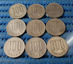 1973-Japan-Year-48-Hirohito-Showa-100-Yen-100-Flower-Coin-Price-Per-Piece