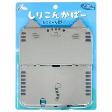 Nintendo 3DS LL XL Nekonyan DX Saba Silicon Protect Case Cover Japan NEW
