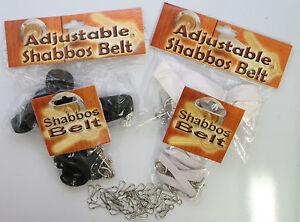 Discret Shabbat Belt/bendle/bendel/tzitzis Gartle/élastique Key Holder-afficher Le Titre D'origine