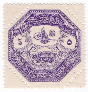 I-B-Turkey-Ottoman-Postal-Thessaly-5pi