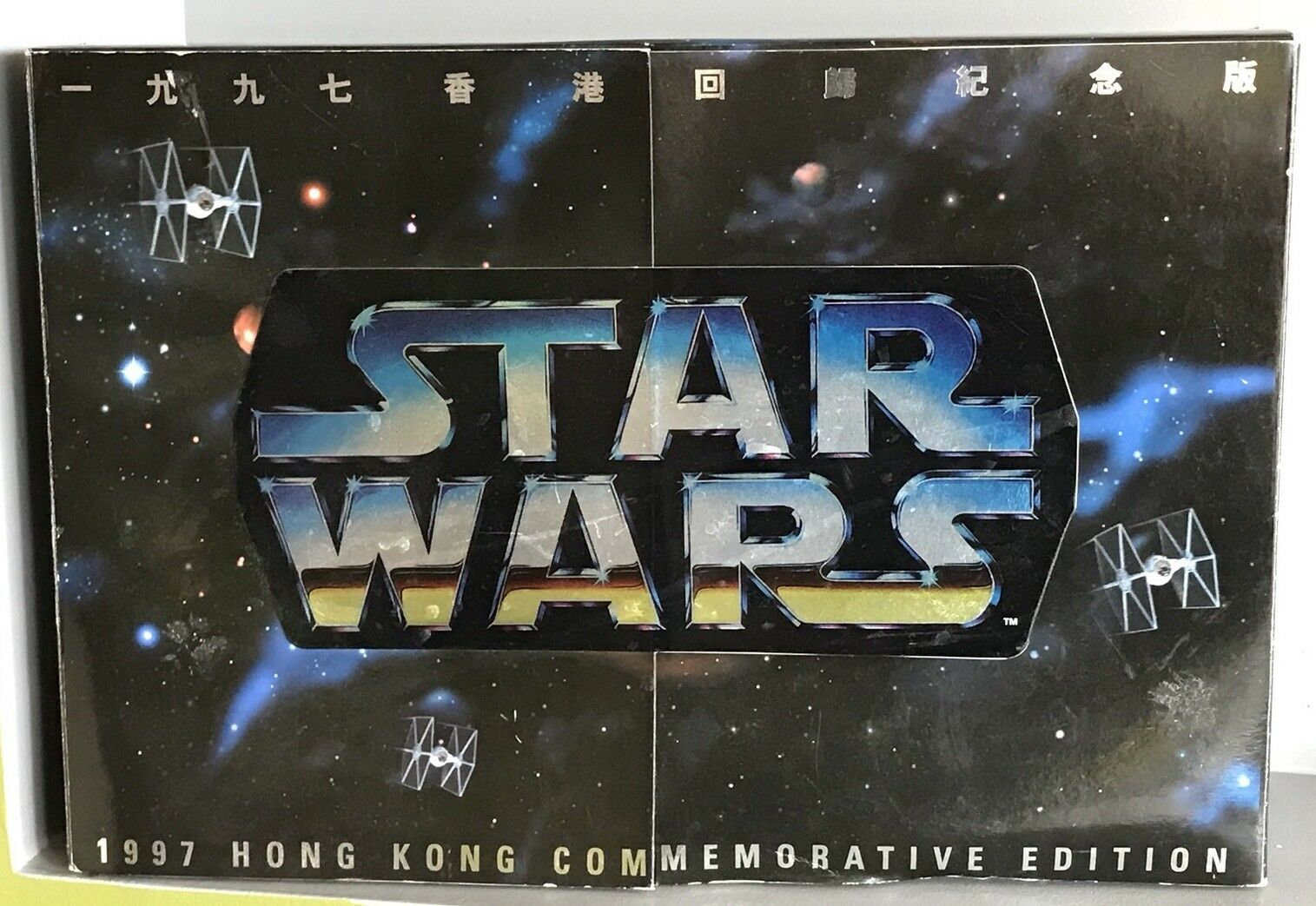 Star Wars Hong Kong Commemorative Edition Like Skywalker Darth Vader Obi Wan Ben