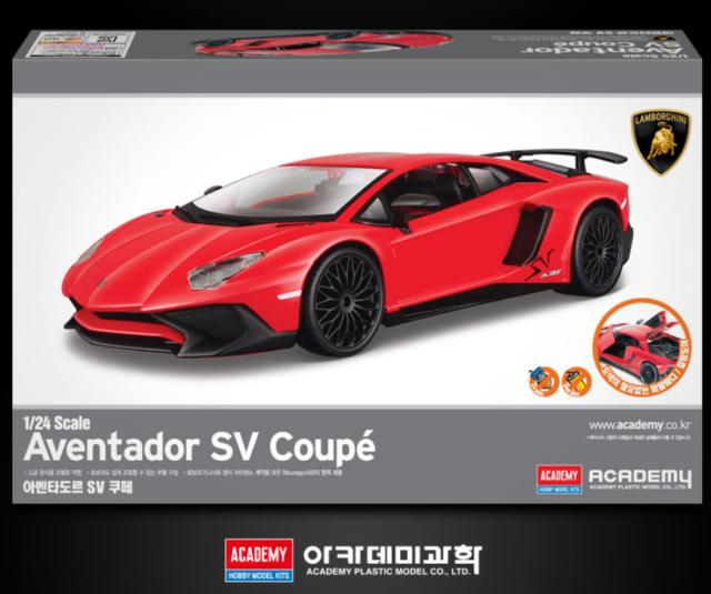 Academy 1/24 Lamborghini Aventador SV Coupe Metal Body Car
