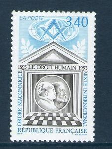 TIMBRES-2796-NEUF-XX-LUXE-ORDRE-MACONNIQUE-MIXTE-INTERNATIONAL