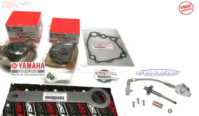 Yamaha FX-SVHO GP1800 FZR YAMAHA Supercharger UPGRADE Kit Gear Shaft Dampener