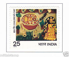 PHILA705 INDIA 1976 NATIONAL CHILDREN DAY MNH