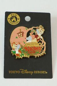 Tokyo Disney Resort Pin TDL Restaurant Grandmathara\'s Kitchen Chip ...