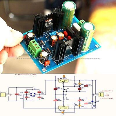 LM317 LM337 Adjustable Filtering Power Supply AC/DC Voltage Regulator PSU Kits