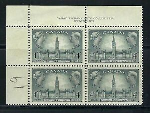 CANADA - SCOTT 277 - VFNH - UL PLATE BLOCK NO 1 - RESPONSIBLE GOVERNEMENT - 1948