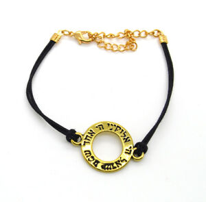 Details About Gold Plated Shema Yisrael Hear O Israel Scripture Jewish Bracelet From