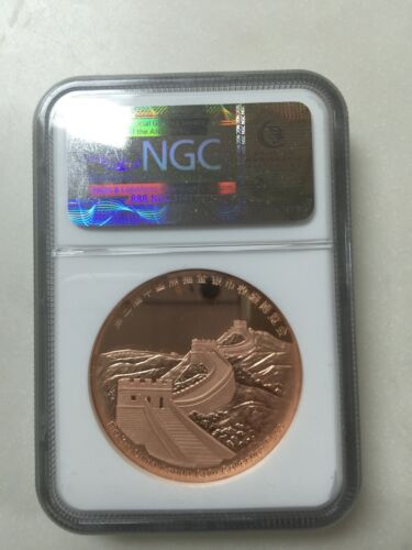 299 2015 3RD Panda Coin Collection Expo Medal Copper Panda NGC69,Mintage