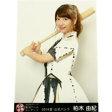 AKB48 Yuki Kashiwagi 2014 AKB48 summer Tokyo Dome Concert official Photo