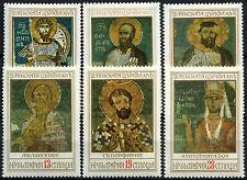 Bulgaria 1976 SG#2509-2514 Zemon Monastery Frescoes MNH Set #D47876