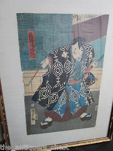 Antique-Woodblock-Japanese-nobleman-signed-and-stamped