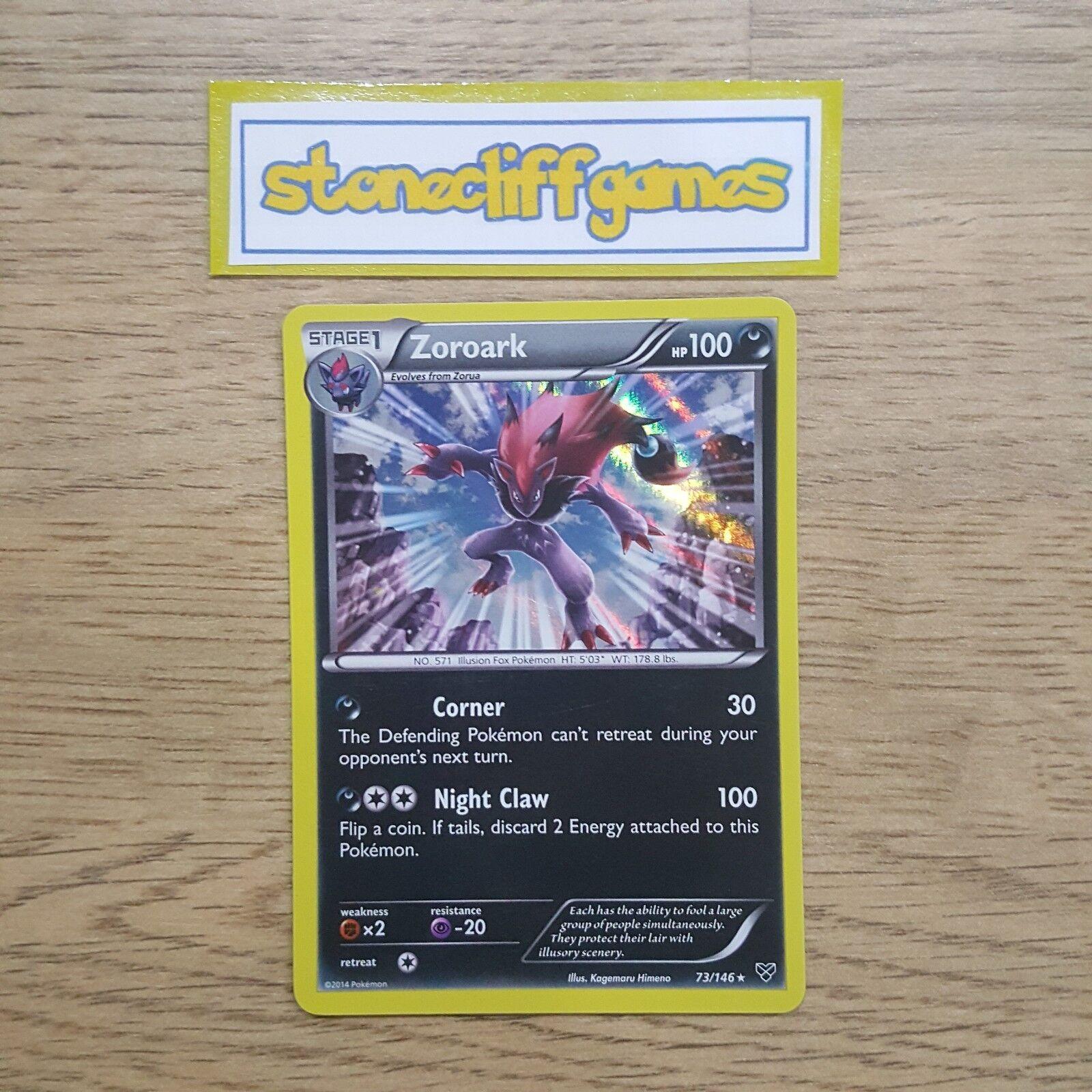 SL3-69//147 VF Français Reverse Solaroc X1 Pokemon