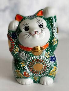 Maneki neko Japanese lucky cat Kutani yaki porcelain Traditional Mori Art Japan