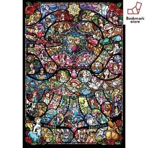 New Disney 1000 piece jigsaw puzzle  Night Aquarium F//S from Japan