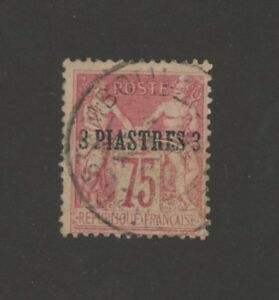 1885-France-Offices-in-Turkey-Stamp-Sct-4-3pi-on-75c-Used-H