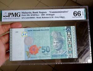 2007 Malaysia RM50 commemorative First Prefix AA6109863 PMG 66 EPQ