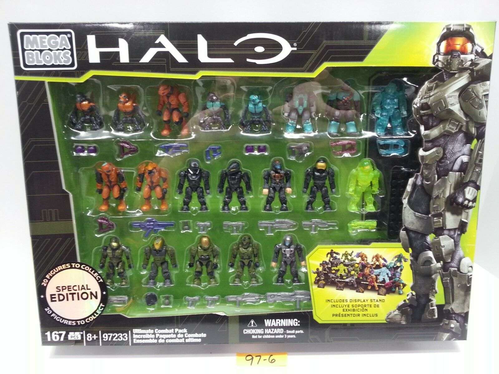 HALO Mega Bloks 97233 - UXIMATE COMBAT PACK - Special Edition -BRAND ny SEALD