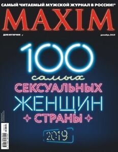 MAXIM-Russia-December-12-Special-issue-100-Russian-sexiest-girls-of-2019-sexy