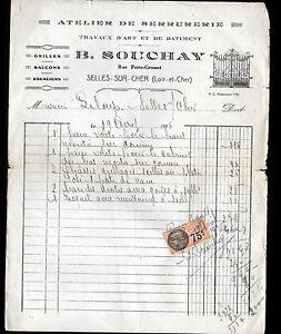 SELLES-sur-CHER-41-ATELIER-de-SERRURERIE-ART-de-FORGE-034-B-SOUCHAY-034-en-1935