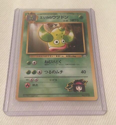 Gym MINT CONDITION ERIKA/'s WEEPINBELL #070 JAPANESE Pokemon No Rarity Symbol
