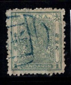 China 1885 Mi. 4 Gestempelt 60% 1 Candarin, kleiner Drache