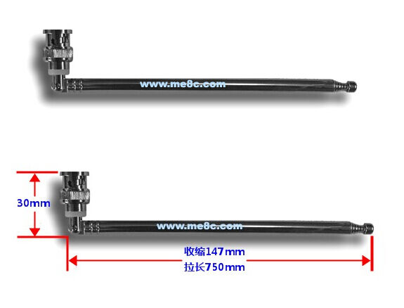 Larsen BNCQ VHF 136-512 MHz Tunable Antenna w// BNC Connector