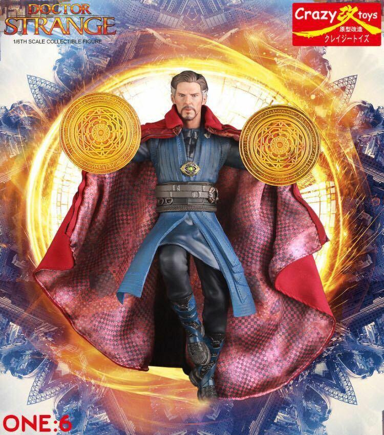 1 6TH Scale  Crazy giocattoli Infinity War Real Cloak DOCTOR STRANGE cifra Statue  benvenuto a comprare